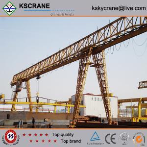 China Trussed Type Single Girder Gantry Crane Hot Sale In 2016 on sale