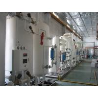 Wholesale Nitrogen Generation Unit PSA Nitrogen Generator High Purity 99.9995% from china suppliers