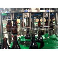 Wholesale Small Split Glass Bottle Soda Filling Machine , Beer Cola 330ml Glass Bottle Filler from china suppliers