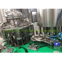 Quality 250 - 1000ml Glass Bottle Drink Hot Filling Plant / Fruit Juice Processing Line for sale