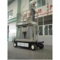 Wholesale 400 KG Load Aluminum Hydraulic Lift Ladder 8m Electric Platform Lift from china suppliers