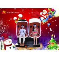 Wholesale 6 DOF Multi Person Interactive 9D Action Cinema Movie Theater Equipment from china suppliers