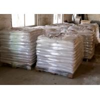 Buy cheap Silicate Condensed Aluminum Phosphate ALPO4 99.9% Purity CAS 7784-30-7 from wholesalers