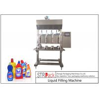 Wholesale Semi Automatic Liquid Filling Machine / Time Gravity Bottle Filler For Pesticide from china suppliers