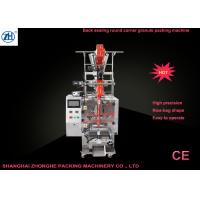 Vertical Automatic Rice Packing Machine