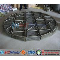 China DM10 Stainless Steel Demister Pad, Pure Nickel Wire Mesh Demister, Mist Eliminators on sale