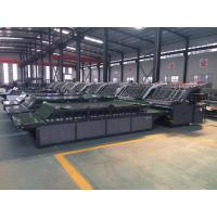 Quality HRB-1300HII Semi-Auto Flute Laminating Machines for corrugated paperboard for sale