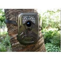 Quality GPRS 30FPS 8 to 12 meters Night vision GPRS Scout Guard Camera KO-HC01 for sale