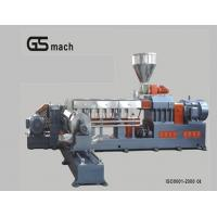 Wholesale Single & Twin Screw Filler Masterbatch Machine With Plastic Extruder Line from china suppliers