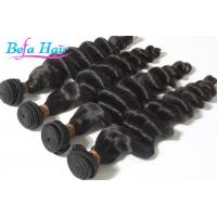 Wholesale Smooth Loose Wave Malaysian Virgin Hair , Natural Black / Highlighted Hair Extensions from china suppliers