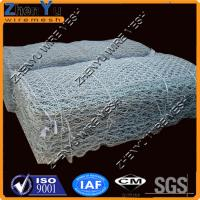 Buy cheap 2mx1mx1m hot dipped galvanized hexagonal gabion wire mesh(for stone cage box,factory sale) from wholesalers