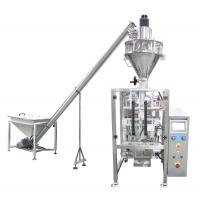 Wholesale Caltrop / Corn / Wheat Powder Packaging Machine High Speed 2.2kw from china suppliers