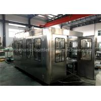 Wholesale Ice Tea Juice Filling Machine / Juice Production Line With Plastic Bottles 380V 50Hz from china suppliers