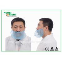 Wholesale Light Disposable Non Woven Beard Cover with Double Elastic Used in Food Industry from china suppliers