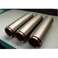 Wholesale China supplier of rotary molybdenum target with polished surface from china suppliers