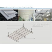 G - Shaped Aluminum False Ceiling Metal Strip Ceiling 0.6 - 1.2mm Thickness for sale