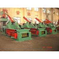 Buy cheap Horizontal Automatic Hydraulic Metal Scraps Baling Press Machine Y81F-125A from Wholesalers
