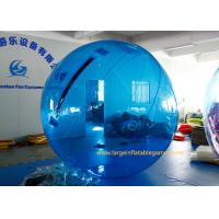 Wholesale Blue Durablem Giant Inflatable Water Walking Ball Waterproof For Water Walking With CE from china suppliers