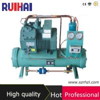 Wholesale Bitzer Reciprocating Type Condensing Unit for Small Cold Room from china suppliers