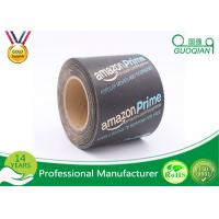 Wholesale Printed LOGO Non Adhesive Kraft Paper Tape Water Activated Eco - Friendly from china suppliers