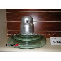 Wholesale Professional Suspension Toughened Glass Insulator OEM / ODM Available from china suppliers