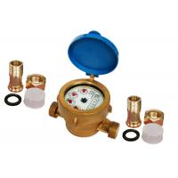 Buy cheap Wet-Dial Single Jet Water Meter , ISO 4064 Class B Home Water Meter from Wholesalers