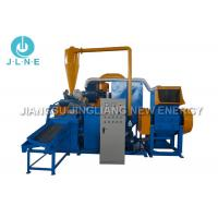 Wholesale 300kg Copper Wire Recycling Machine / Electric Waste Copper Wire Granulator from china suppliers