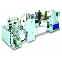 Wholesale Mini / Standard Pocket Tissue Production Line With Bundling Packer CE Certification from china suppliers