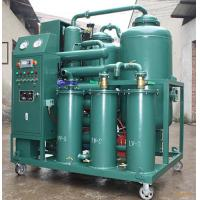 Wholesale Waste Edible Cooking Oil Purifier from china suppliers