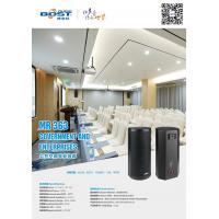 "Wholesale 6.5"" professional PA column speaker system MR363 from china suppliers"