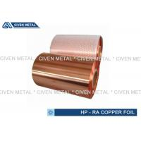 Wholesale 18u * 600mm Sort Temper RA Copper Foil sheet roll for Tape , copper shielding Foil from china suppliers
