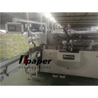 Wholesale Flat Tissue Box Packer / Cube Facial Tissue Packing Machine Speed 30-80box/Min OPH-100A from china suppliers