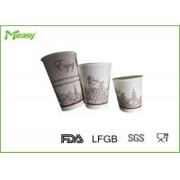 Wholesale Recyclable Takeaway Coffee Cups  , Disposable Drinking Cups With Plastic Lids from china suppliers