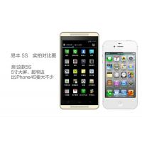 China cell phone for sale