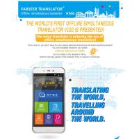 Buy cheap Speech Recognition Offline Language Translator Portuguese To Italian Translation from wholesalers