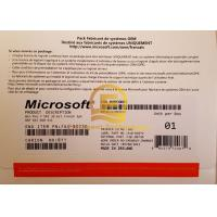 Wholesale Windows 7 Activation Product Key 64 32 Bit COA With OEM Disc Sp1 Version from china suppliers