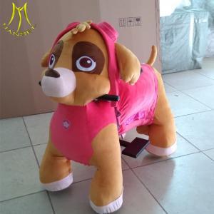 China Hansel 2019  luna park toys battery operated plush dog animal toys on sale