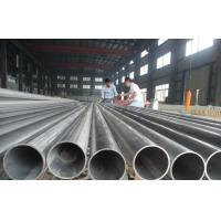 Pickled Boiler Welded Stainless Steel Heat Exchanger Tube SS201 SS304 SS304L SS316L