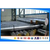 Wholesale 14 NiCr14 Forged Steel Round Bars DIA 110-1200 Mm Machined Bright Surface from china suppliers