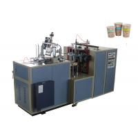 Wholesale Double PE Coated Paper Cup Making Plant , Paper Cup Shaper Capacity 50 - 60 Pcs / Min from china suppliers