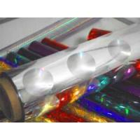 Wholesale Lens Holographic Foil for Packaging from china suppliers
