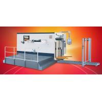 Buy cheap Semi-auto Die-cutting and Creasing Machine, Flatbed Die-cutting + Creasing from wholesalers