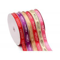 China Satin Custom Printed Ribbon 100% Polyester Material Multi - Color For Packaging Gift on sale