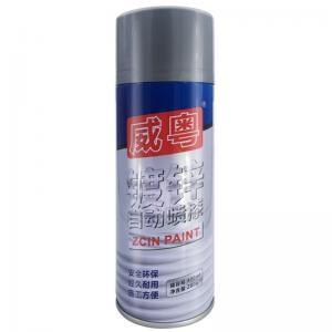 Wholesale Multifunctional 25'c 0.41 Mpa 400ml Zinc Aerosol Spray Paint from china suppliers