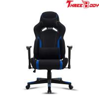 China Ergonomic Gaming Chair Racing Office Chair Recliner Computer Chair on sale