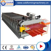 China Double Layer Roof Panel Corrugation Machine on sale