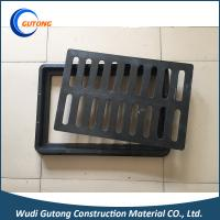 Buy cheap 400*600 FRP BMC Composite Square Gully Rainwater Grating with Frame EN124 from wholesalers