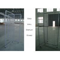 Wholesale Wire Grid Wall Grocery Store Display Racks With Three Sides T Shaped 3 Inch from china suppliers