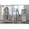 AC Motor 100L Lab Bioreactor , Lab Scale Fermentor System 50-500rpm±1% for sale