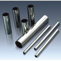 Wholesale hyper-duplex stainless steel/UNS S32707 from china suppliers